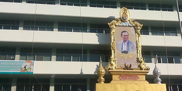 Steve Robinson visited the GPO in Thailand to discuss extrusion and spheronization